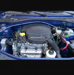 Επισκευή Renault Logan