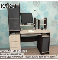 TABLE COMPUTER CL 2.1 DEPOYANIN