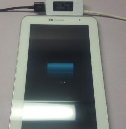 Samsung GT-P3100 / GT-P3110 Galaxy Tab 2 (Parsing)