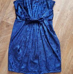 Dress p46 exchange