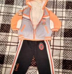 Costume for boy