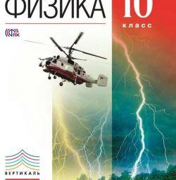 Textbook Physics 10 cells Kasyanov V.A. A basic level of