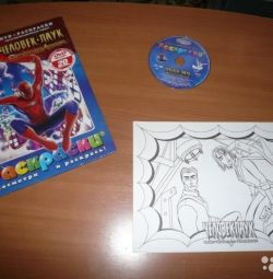 Coloring + DVD disc