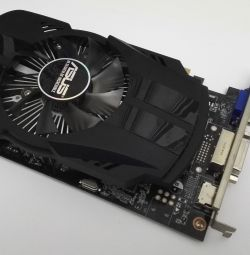 GTX750ti 2Gb graphics card