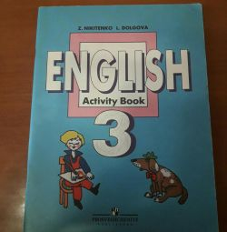 Workbook for foreign.