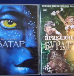 DVD: Avatar, Pinokyo Maceraları.