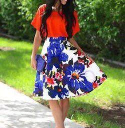 Χαριτωμένη φούστα