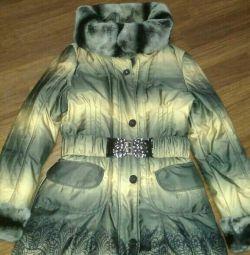 Jacheta în jos