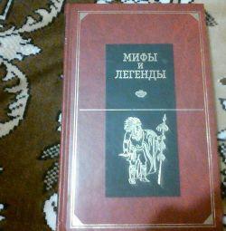 Μύθοι και θρύλος Nar. Ειρήνη, Zoshchenko, Lermontov, J. Simpson