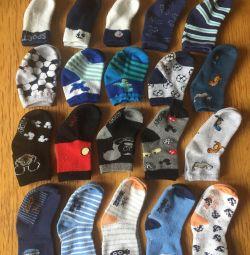 Socks Used