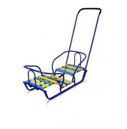 Sanie pentru două scaune + scaune