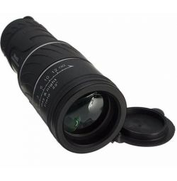 The Bushnell Monocular