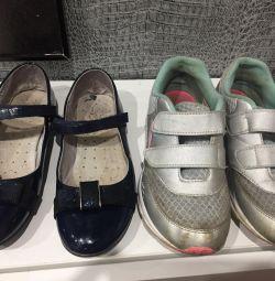 Ανδρικά παπούτσια, παπούτσια