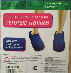 Тапочки разогреваемые Тeплые ножки