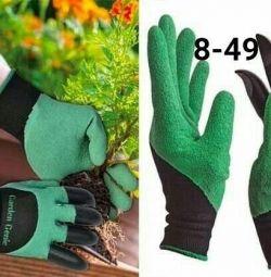Γάντια κήπου