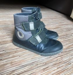 Μπότες Dandino 28R.