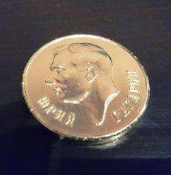 Медаль Юрий Гагарин