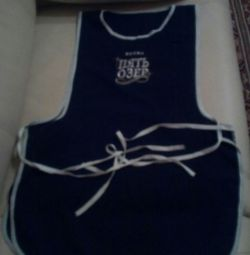 Apron for the seller