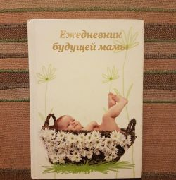 Diary for a future mother