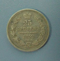 Silver, 1852g coin