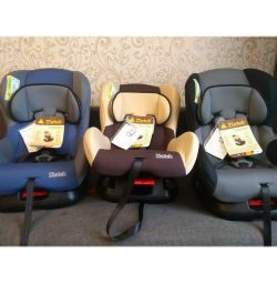 New 0-18 kg car seats with tilt