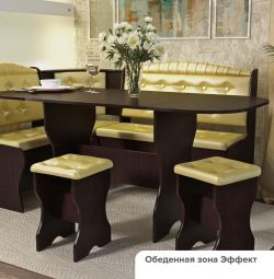 Dining Area Efect (Wenge / Piele de Aur)