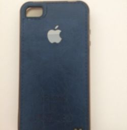 Cazul iPhone 4s