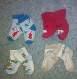 Children's socks.