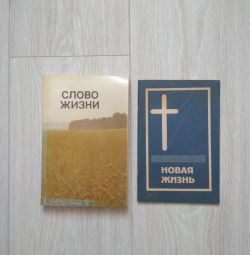 Books the word of life, new life