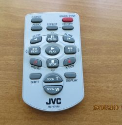 Remote for camcorder JVC
