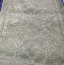 I will sell a new bath mat