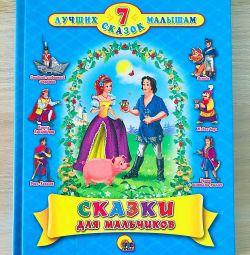 Carte pentru băieți / slavă
