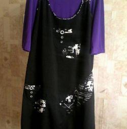 Φόρεμα 52-54.