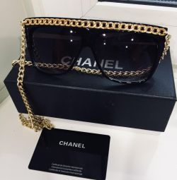 Glasses with chain