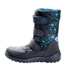 Boots RICHTER r 30 (19cm) new
