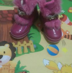 I will sell half boots for the girl