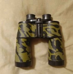 Binoculars BPC 15x50 year of release 2000