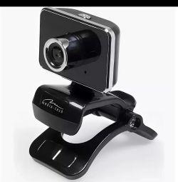 Webcam media-tech MT4030K vizor HD