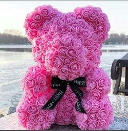 Bears from roses wholesale
