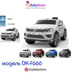 Детский электромобиль Volkswagen Touareg 12V новый