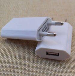 Adaptor pentru încărcarea telefoanelor