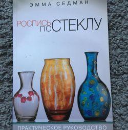 Cartea creativitate