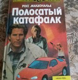 Книга. Детектив