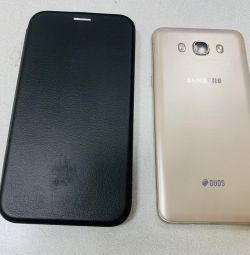 Phone (smartphone) Samsung Galaxy J7 (SM-J710FN)