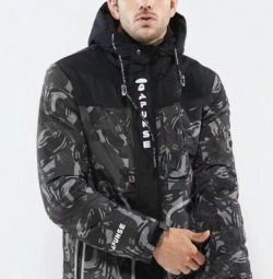 Jacket Aape demi-season