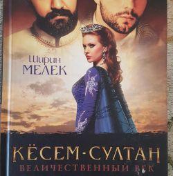 Το βιβλίο του Kesem είναι ο σουλτάνος.