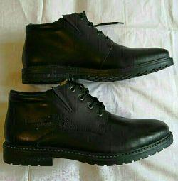 Ricker μπότες 5 τύπους