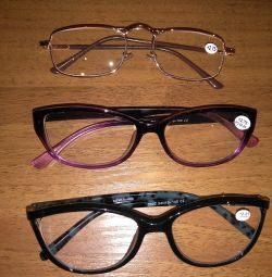 Νέα γυαλιά +2,25 +2,75