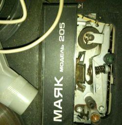 Babinny tape recorder beacon