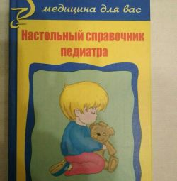 Belopolsky, medic pediatru de referință